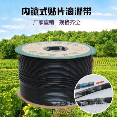 农业生产蔬菜 果树 苗木滴灌设备安装及价格滴灌配件