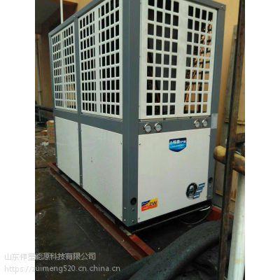 山东伟星福鑫空气源热泵热水器
