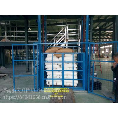 株洲升降货梯 厂房货物液压导轨升降机 阁楼固定式液压升降台