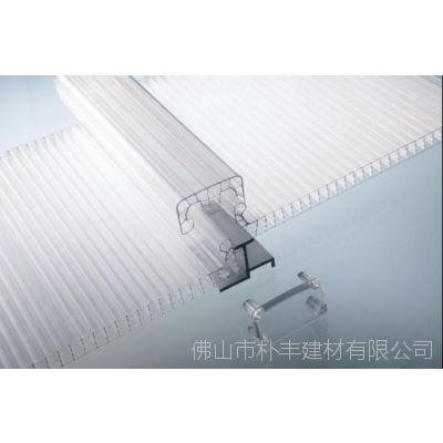 10mm四层U型锁扣阳光板 全新料厂家直销批发价格