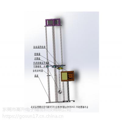 广东DELTA供应GB7251分线箱IK耐冲击试验装置