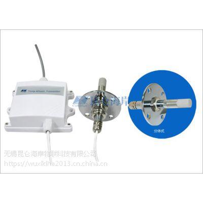 北京昆仑海岸风道式温湿度变送器JWSK-6ACD 北京风道式温湿度变送器生产厂