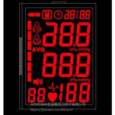 深圳定制血压计LCD液晶屏医疗用品液晶显示屏