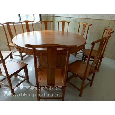 现代中式实木老榆木餐桌椅 泊头酒店宾馆餐桌椅批发