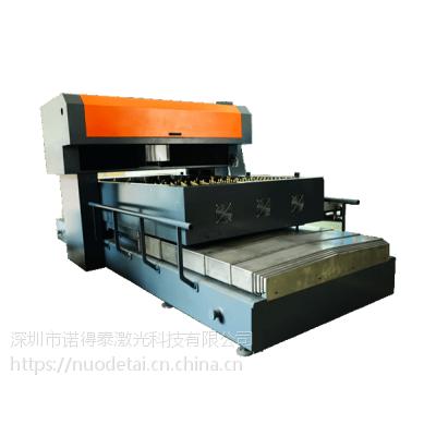 供应诺得泰1500W激光切割机激光刀模机