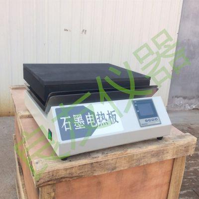 供应金坛九游会老哥论坛 LY-450B石墨电热板 高温消化电热板 智能