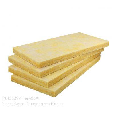 万瑞屋面保温憎水岩棉板价格 憎水岩棉板厂家