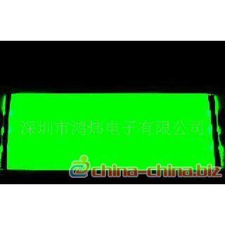 EXIT 导光板,吊牌灯导光板,划线导光板,中山出口指示牌导光板生产厂家
