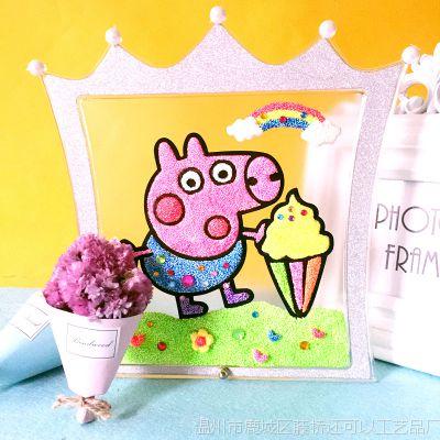 皇冠水晶雪花画 儿童手工DIY 水晶画 珍珠泥粘土画 雪花泥 彩泥
