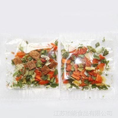 厂家代工AD蔬菜FD蔬菜OEM小包装蔬菜包