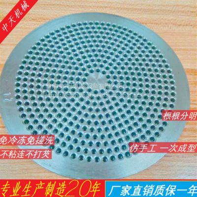 刨红薯粉丝机重庆 仿手工粉条机 蒸汽加热 刨红薯粉丝机中天