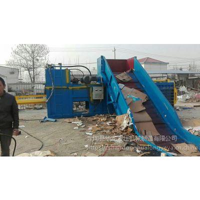 枣庄哪个厂家的堵门式废纸打包机质量好,枣庄堵门式废纸打包机哪个厂家做的质量好-华龙