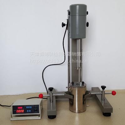 实验室高速分散机丨FS-400D油漆涂料分散机价格-天津智博联仪器