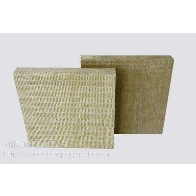 万瑞岩棉保温板性能 防火岩棉保温板