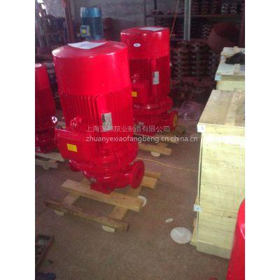 消防泵XBD5/13.9-65L-200I生产厂家