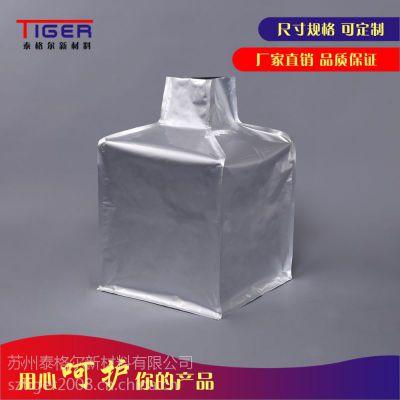 苏州泰格尔金色镀铝袋 机器包装铝箔立体袋 原料吨袋