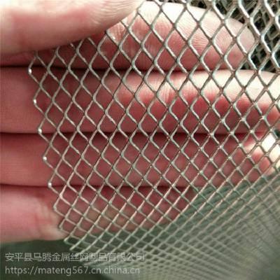 安平县不锈钢小钢板网厂 安平县小钢板网 菱型 304