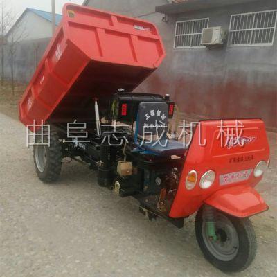 柴油三轮车农用自卸车