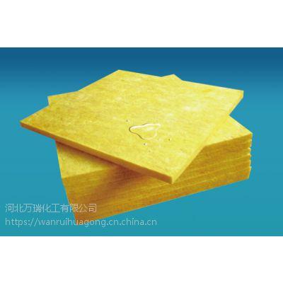 万瑞河北玻璃棉保温板 超细玻璃棉板报价