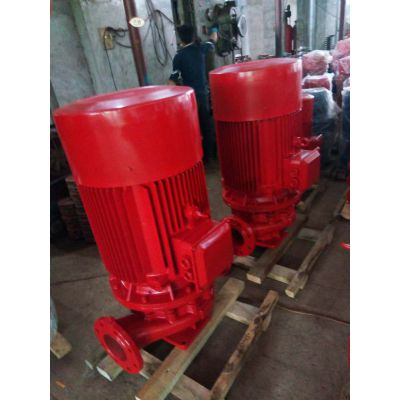 消防泵XBD4.4/6.53-65L厂家直销