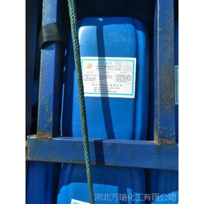 万瑞厂家直销锅炉用清灰剂 除垢剂 防垢剂 缓蚀阻垢剂