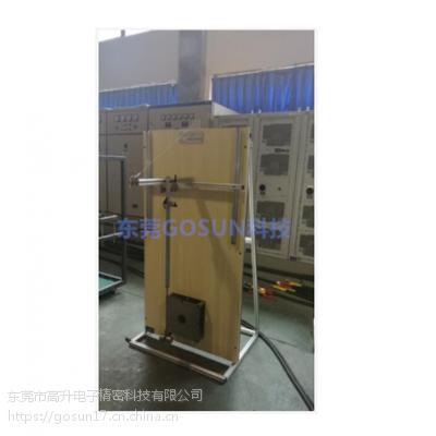 广东DELTA供应GBT20234-1充电桩50J摆锤冲击试验装置