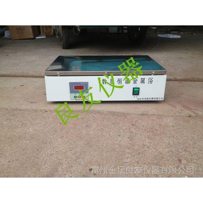 供应老鼠电热板 实验室老鼠加热板 老鼠恒温板 数显恒温电热板