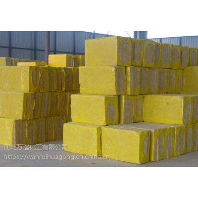 万瑞填充低密度岩棉板水泥保温岩棉板报价、憎水岩棉板电话
