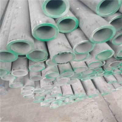 304材質鏡面不銹鋼管執行標準