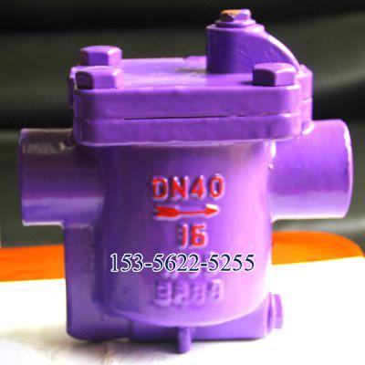 冠恒ES8N-16C DN25 生产销售 钟型浮子疏水阀 碳钢倒桶式疏水阀 规格全
