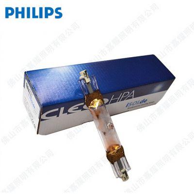 飞利浦灯HPA400S 400W晒版灯 UV灯 紫外线晒版灯管灯 ISOLDE