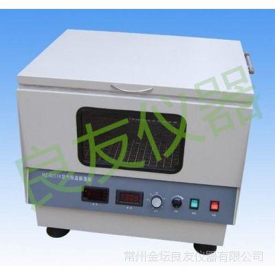 供应HZ-9211K台式恒温摇床 台式全温振荡器 只能小型全温摇床