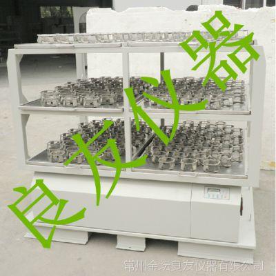 ZHWY-3223三层摇瓶机厂家   培养摇瓶机摇瓶柜