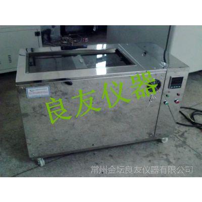 供应不锈钢全温振荡器 全不锈钢振荡器 卧式不锈钢材质振荡器