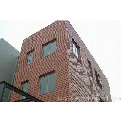 户外铝合金墙身凹凸铝板 木纹波浪长城铝板