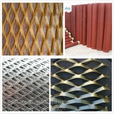 室内 吊顶用铝金属网板 铝板网 菱形 鱼鳞状 可喷塑 马腾公司