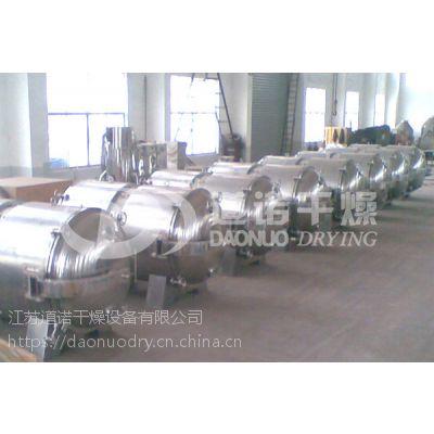 江苏道诺供应:YZG/FZG系列真空干燥机