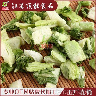 厂家直销脱水青梗菜 脱水小青菜干脱水蔬菜干包子水饺馅料