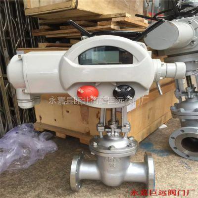 电动楔式闸阀 Z941Y-16P 不锈钢电动法兰闸阀 电动明杆闸阀