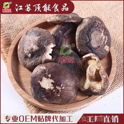 厂家直销脱水菌类蔬菜冻干香菇片 烹饪泡面添加冻干蔬菜