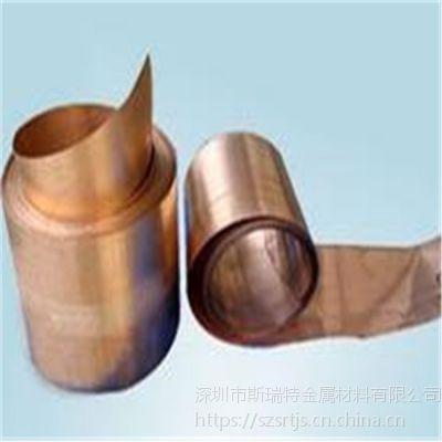C17200高铍铜带,国产铍青铜带,铍铜带材生产商