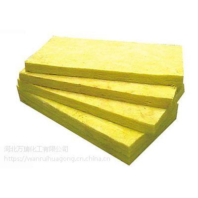 万瑞芜湖长期供应玻璃棉板