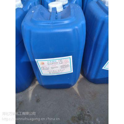 万瑞循环水清洗剂,厂家直供循环水清洗剂,高性价比循环水清洗剂