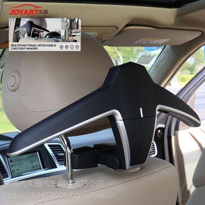 久雅车载晾衣架 环保ABS材质多功能可折叠 车用车载晾衣架
