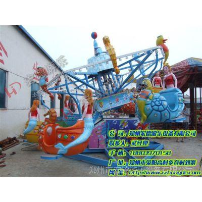 公园流行的旋转类游乐设备海洋漫步 郑州宏德游乐供应