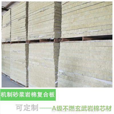 外墙机制砂浆岩棉复合板厂家定制 盈辉机制岩棉复合板价格