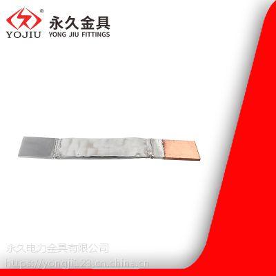 铜铝母线伸缩节MSS-100*8 母线与设备连接