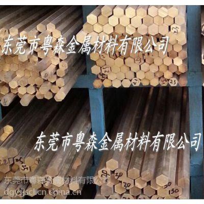 粤森***黄铜棒 无铅环保六角铜棒 铜材供应商