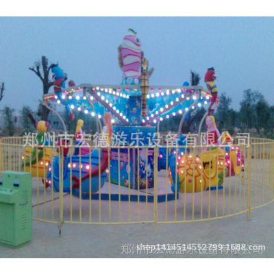郑州宏德游乐供应公园儿童游乐设备海洋漫步