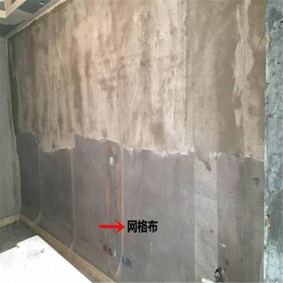 保温材料网格布 墙面防裂网价格 建筑网格布批发